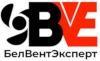 БелВентЭксперт2